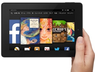 image:1 Fire HD 7 8GB B00KC6SQWG タブレット Amazon(アマゾン)